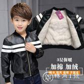 童裝2018秋冬新品兒童皮衣外套男童加厚加絨皮夾克女童中大童罩衣