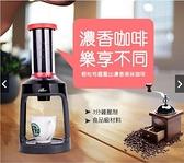 【現貨快速出貨】咖啡機 家用美式kcup 通用膠囊咖啡機膠囊機意式全自動兼容igo