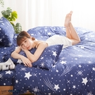 【LUST】 閃耀星光 新生活eazy系...