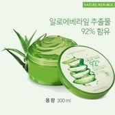 Nature Republic 92%蘆薈補水修護保濕凝膠300ml【小三美日】蘆薈膠
