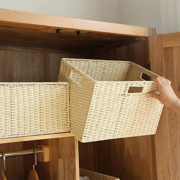 編織收納筐桌面整理箱零食雜物收納盒玩具藤編收納框布藝家用籃子LX 童趣屋 交換禮物