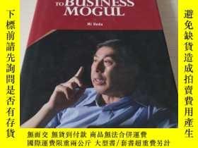 二手書博民逛書店FROM罕見RED GUARD TO BUSINESS MOGUL 【Kong Dan簽名】Y18429 Ko