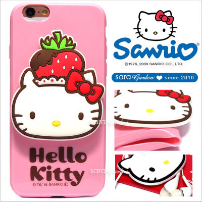 官方授權 三麗鷗 Sanrio Hello Kitty 立體 公仔 集線器 iPhone 6 6S Plus HTC 10 X9 手機殼 軟殼【蛋糕粉】