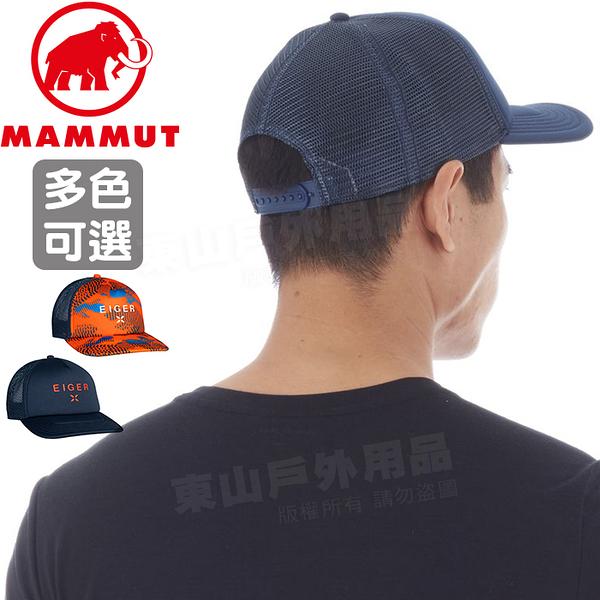 Mammut長毛象 00063_多色選 防曬休閒抗UV棒球帽 Crag登山鴨舌帽/健行遮陽帽/卡車帽司機帽