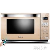 微波爐 Galanz/格蘭仕 家用微波爐光波爐蒸烤箱一體220V  mks聖誕節