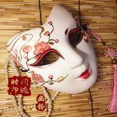 櫻花 梅花 古風 古裝  cos  復古 化裝舞會 唐朝妝容 人臉面具 晴川生活館