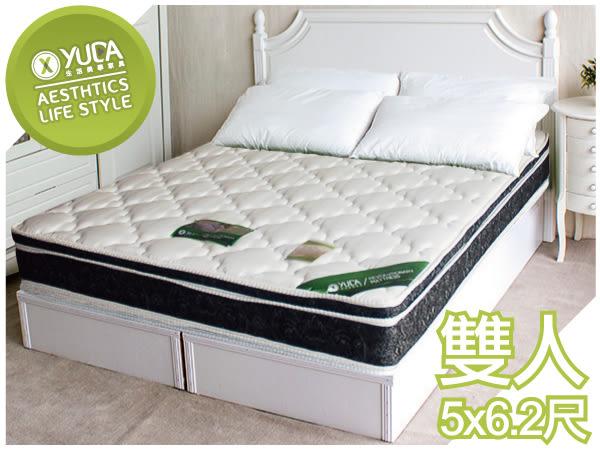 3M防潑水雙人 獨立筒床墊