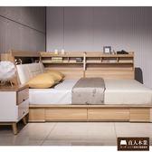 日本直人木業-WORLD明亮風5尺雙人抽屜床組加7尺收納邊櫃