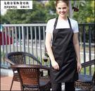 小熊居家韓版時尚廚師定制圍裙 奶茶店咖啡店做飯工作服特價