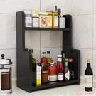 廚房灶台儲物置物架落地調味品架油鹽醬醋收納架櫥柜2層收納神器