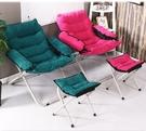 創意懶人沙發椅單人宿舍寢室折疊電腦椅家用臥室簡約休閒陽台躺椅 YDL