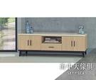 {{ 海中天休閒傢俱廣場 }} J-42 摩登時尚 電視櫃系列 390-6 芮緹黃橡木5.3尺電視櫃