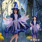 萬圣節女巫服裝兒童小巫女公主裙化妝舞會巫婆cos裝扮演出服zzy5835『時尚玩家』