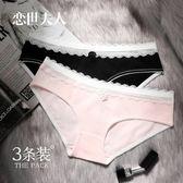 3條裝 內褲女棉質中低腰三角褲蕾絲邊舒適透氣彈性可愛少女蝴蝶結    蜜拉貝爾