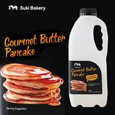 紐西蘭 Suki Bakery 鬆餅粉 325g 鬆餅 烘焙 蛋糕 麵包 點心 甜點 動手做