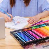 36色油性鐵盒裝彩鉛學生美術繪圖涂色兒童填色彩色鉛筆WL3681【衣好月圓】