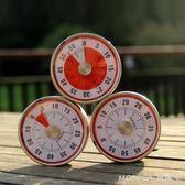 計時器 廚房timer定時器防水提醒器機械學生訂時器番茄鐘帶磁鐵倒計時器 莫妮卡小屋