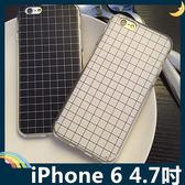 iPhone 6/6s 4.7吋 黑白格子清水套 軟殼 復古格紋 時尚潮流 全包款 矽膠套 保護套 手機套 手機殼