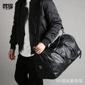 旅行袋行李健身包男包皮質手提包男單肩包男士休閒斜背包出差旅行袋男包 LH3097【3C環球數位館】