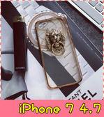 【萌萌噠】iPhone 7  (4.7吋)  MLGB 骷髏獅子頭保護殼 透明全包電鍍邊軟殼 手機殼 手機套