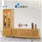 【水晶晶家具/傢俱首選】古典檜木色半實木8.2呎L型電視高低櫃二件式全組(圖一)SB8201-1