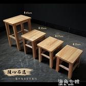 實木凳子板凳圓凳餐桌凳家用成人原木原木木登客廳木頭小木凳矮凳 聖誕節全館免運