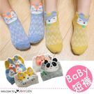 兒童夏季動物波浪薄款網眼透氣短襪 船襪 5雙/組
