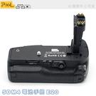 EGE 一番購】PIXEL E20 Canon 5D Mark IV專用垂直手把 電池手把,BG-E20【公司貨】