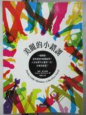 【書寶二手書T4/翻譯小說_HFL】美麗的小錯誤_海瑟麥可海頓