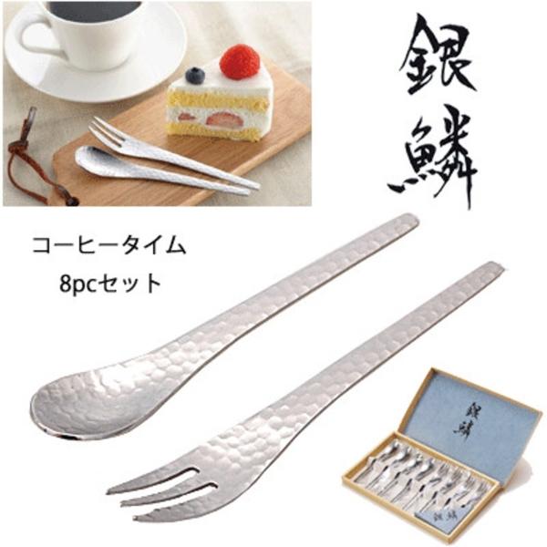 【日本製】【Tamahashi】銀鱗 叉子/湯匙 8支一組 GR-102 SD-1347 - 日本製 熱銷