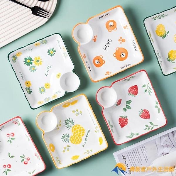 日式餐具菜盤子水餃子盤子帶醋碟創意陶瓷分格碟子【勇敢者】