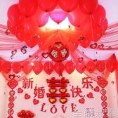 結婚用品 婚房布置 婚房裝飾婚慶拉花創意套餐婚禮花球 婚房拉花  至簡元素