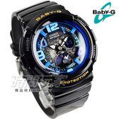 Baby-G CASIO卡西歐 BGA-190GL-1B 海灘旅行系列深邃夜空兩地時間休閒錶 黑x藍 女錶 BGA-190GL-1BDR