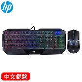 HP GK1100 有線電競鍵盤滑鼠組