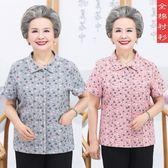 中老年夏裝女媽媽純棉碎花短袖襯衫奶奶裝全棉t恤老人有口袋開衫-ifashion