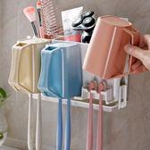 牙刷架 漱口杯置物架浴室吸壁式刷牙杯架免打孔壁掛洗漱套裝【雙12回饋慶限時八折】