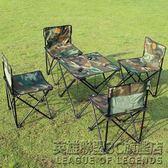迷彩五件套 便攜式折疊桌椅 戶外桌椅 自駕游野餐桌 茶幾桌套餐 IGO