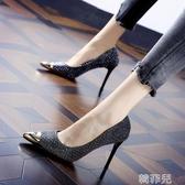 高跟鞋 高跟鞋金屬尖頭單鞋年新款春秋仙女風晚晚鞋細跟網紅百搭女鞋 韓菲兒