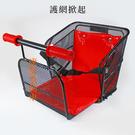 兒童座椅 腳踏車 安全座 兒童椅 置物籃...