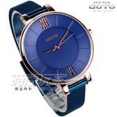 GOTO 新緣起不滅系列 簡約時尚手錶 米蘭帶 皮帶 玫瑰金電鍍x藍 女錶 GM2040L-4L-L41-1