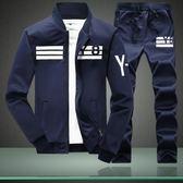秋季男大碼開衫立領衛衣韓版潮流學生帥氣兩件套戶外跑步運動套裝『潮流世家』