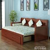 實木沙發床可折疊小戶型多功能1.5米推拉坐臥兩用客廳1.8米伸縮床QM 依凡卡時尚