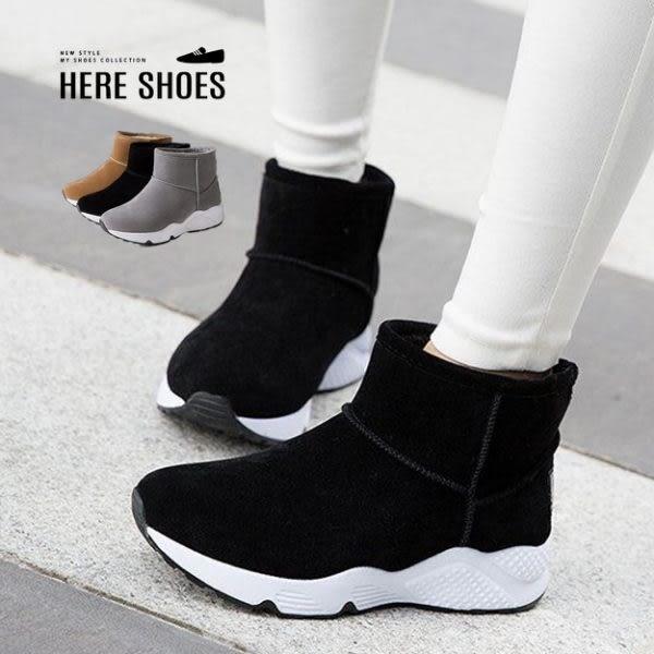 [Here Shoes]秋冬百搭運動風舒適厚絨內裡素面休閒鞋短靴雪靴─KWB-8