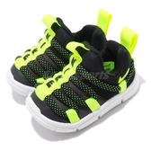 Nike 休閒鞋 Novice TD 黑 黃 童鞋 小童鞋 運動鞋 毛毛蟲鞋 【PUMP306】 AQ9662-005