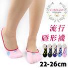 【衣襪酷】腳跟止滑襪套 圓點款 隱形襪 台灣製 金滿意