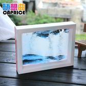 沙漏擺件 沙漏畫擺件玻璃流沙微景觀3D立體畫創意個性簡約現代家居工藝禮物  晶彩生活