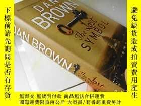 二手書博民逛書店Dan罕見Brown :The Lost Symbol 【16開