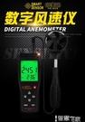 測風儀 希瑪AS856數字風速儀 風速檢測儀高精度熱敏式測風儀風量測試儀 【99免運】