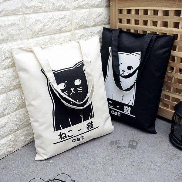 【OD0112】韓版可愛貓咪帆布包 喵星人購物袋 萌貓帆布袋手提袋手提包側背包便當袋托特包