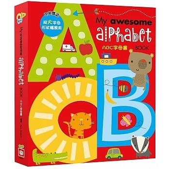 My awesome alphabet Book【ABC字母書】##